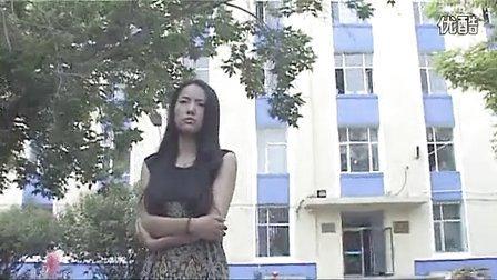 白城师范学院传媒学院大学生原创MV《突然想起你》  高瑾瑾作品