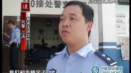 【贵阳大案】贵阳警方打掉特大抢劫团伙