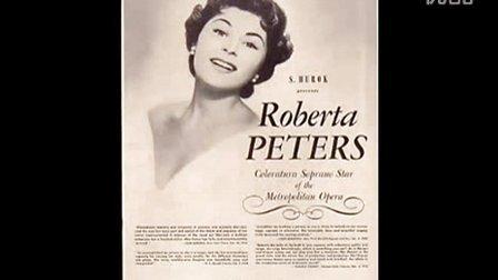 花腔女高音 Roberta Peters  亲爱的名字 Caro nome
