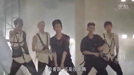 Exo - 咆哮 - Growl