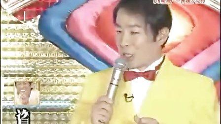 『スーパーからくりTV』'10.4.11 (3-8) 芸能人かえうた王SP