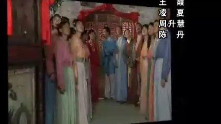 黄梅戏连续剧《亲情天地间》2
