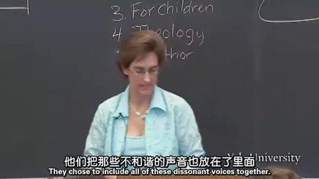 耶鲁大学开放课程 旧约全书导论1