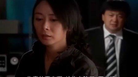 女人香-004.rmvb