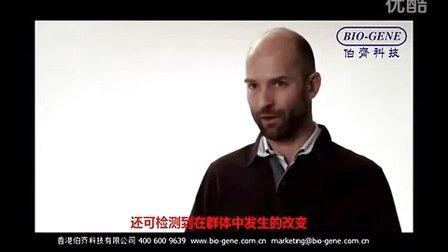 Apogee流式细胞仪A50产品介绍—伯齐科技