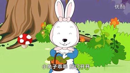 贝瓦儿歌 - 小兔子乖乖-童谣