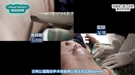 131012 KBS2 演艺家中介 GOOD DOCTORE 杀青报道[中字]