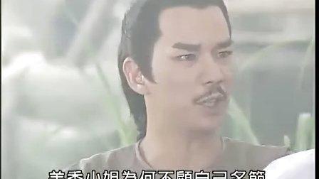 青龙好汉2003  47