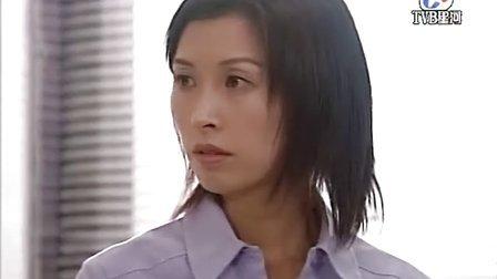 情事缉私档案.2002.EP20End