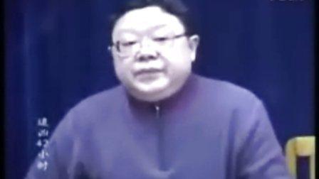 重庆长寿区珠宝大劫案
