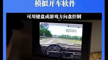 2013学车教程宁波学车价格c1倒车入库科目二场地技巧