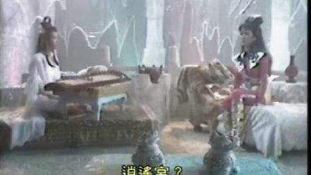 武林圣火令赵雅芝片段9