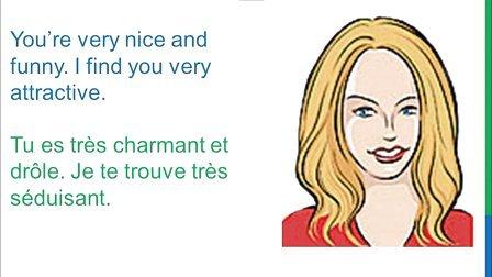 Dialogue 94 - English French Anglais Français - O