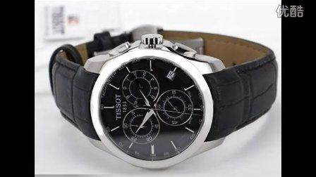 连云港 天梭手表哪里最便宜