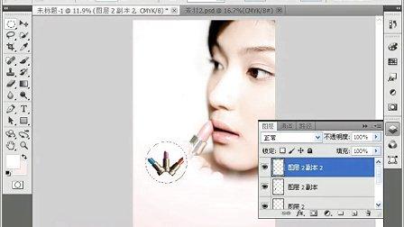 平面设计自学网站  平面设计班 平面设计学费 photoshop 设计教程