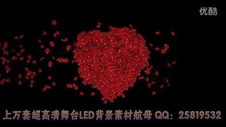 玫瑰花瓣组成心形再散落爱心 高清LED大屏幕背景视频