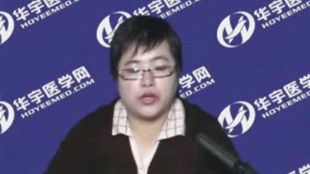 临床中医医师考试妇科学-华宇医学网