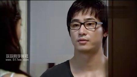 [2010韩剧][咖啡屋]10[韩语中字]