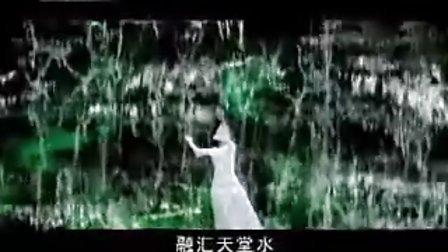 娃哈哈龙井绿茶广告