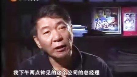 100319_热爱电视剧的人们_走出国门_首播记录_CETV