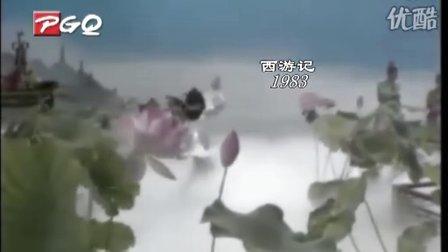 【高清】经典电视剧片头大盘点 第一季