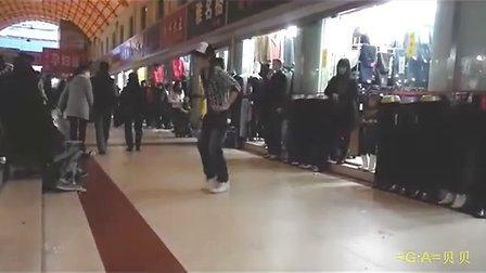 烟台G·A曳舞团队 鬼曳贝贝 商业中心开心热舞