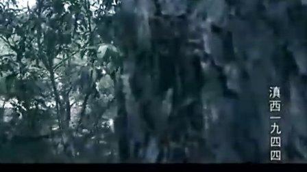 国产战争连续剧-滇西1944-21