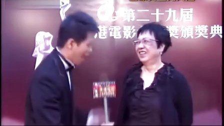 *eCneT*™《第二十九屆香港電影金像獎星光大道》