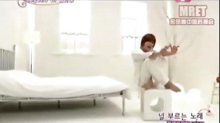 100420 Legend of Kim Hyun Joong金贤重传奇 3 6