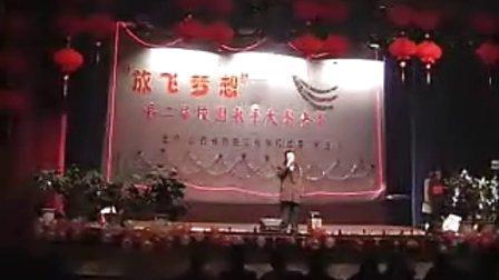 山西省铁路工程学校第二届歌手大赛4