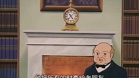 小公主莎拉 19 莎拉公主 莎拉物语 (日文发音 繁中字幕)