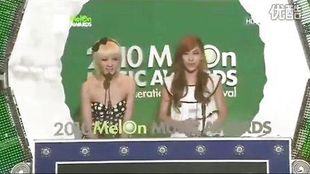 2010Melon Music Awards 颁奖礼最佳现场奖Miss a领奖感言 [佳,霏]