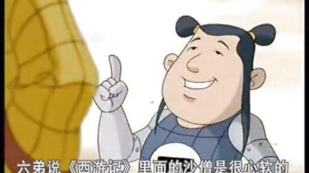 老夫子 魔界梦战记之西游记B(国语)