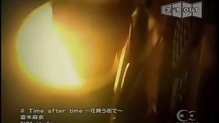 倉木麻衣-Time.after.time.~花舞う街