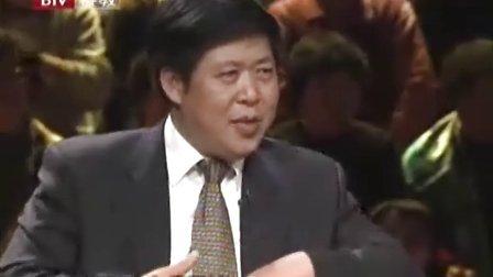 韭菜炒虾仁  经典里的中医智慧(16)上火大便干