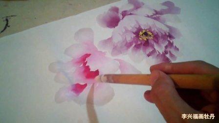 李兴福画牡丹——轻施粉黛法(2013)