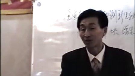 韩教授讲血红素