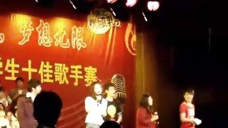福师大第八届十佳歌手开场歌舞Show  搶先Live版