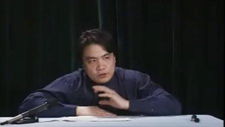 26班高三历史复习视频-中国近现代3