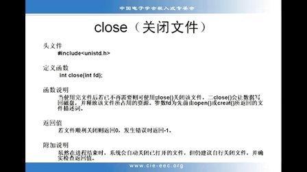 linux内核移植讲解