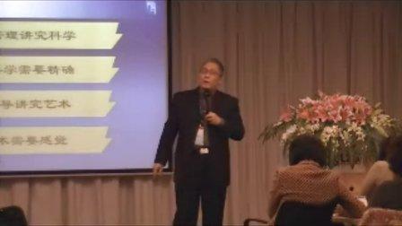 广州市慧泉企业管理顾问有限公司 金融培训发展论坛