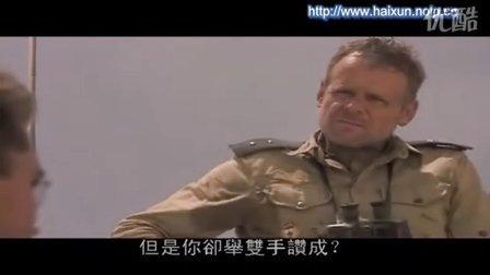 4霸王坦克战_mout32avi