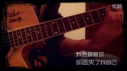 底座吉他【路口】(方大同综艺live版本)