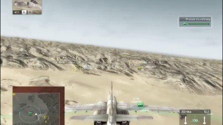 [高清]《汤姆克兰西之鹰击长空》任务第二关(Adder)