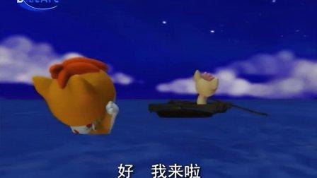 迪比狗 第06集 广州蓝弧文化传播有限公司