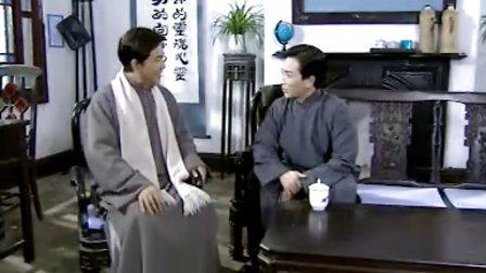 黄梅戏音乐电视连续剧《二月》1