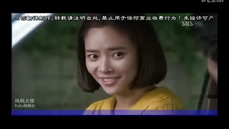 美珠珉宇剪辑10