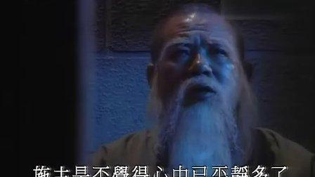 93包青天-大義滅亲.046.粵語字幕