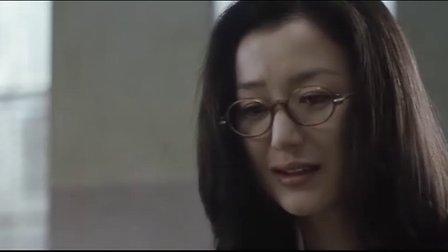 【刑法第三十九条】CD1日语中字