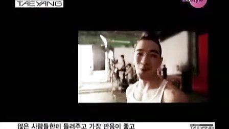 Taeyang(Bigbang) 100716 OnStyle RealSound By Ep.01